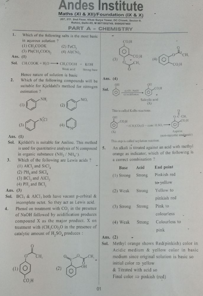 jee-main question paper with soultion  2018